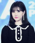Eunha Jeju Island Dec 16, 2017 (1)