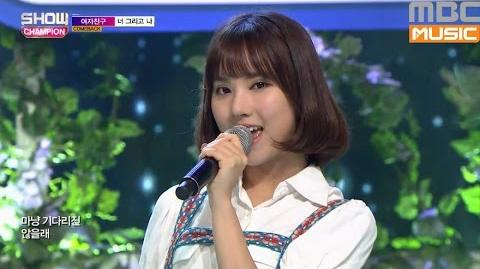 (ShowChampion EP.194) GFRIEND - NAVILLERA