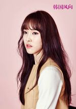 Yuju Hanstyle Magazine May 2016 Issue