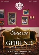 Season of GFRIEND GFriend's 1st Concert Poster (1)