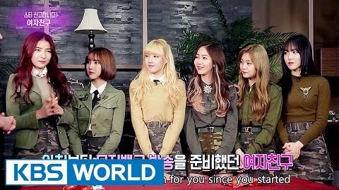 Star Interview with GFriend Entertainment Weekly 2017.03.20