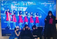 Yerin, Eunha, Yuju and SinB Insta Update Jan 16, 2018 (2)