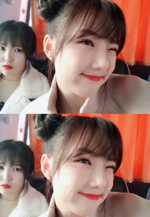 Yerin and Yuju Insta Update Nov 7, 2017 (4)