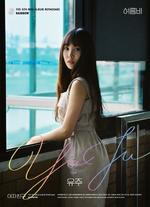 Yuju Rainbow Promo Picture (5)