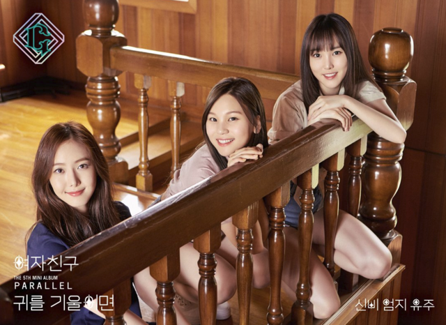 File:SinB Yuju and Umji Parallel Promo Picture.PNG