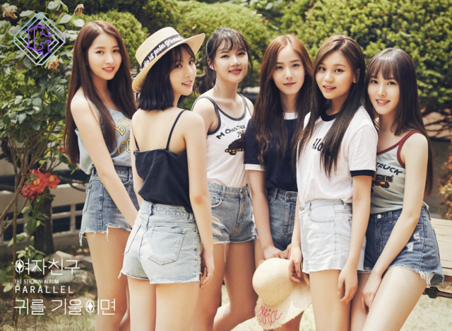 File:GFriend Parallel Promo Picture 2.PNG