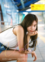 Umji Rainbow Promo Picture (4)