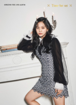 Umji Time For Us Midnight Concept Photo