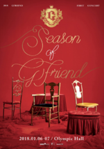 Season of GFRIEND GFriend's 1st Concert Poster (2)