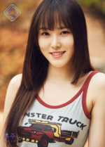 Yuju Parallel Promo Picture 2