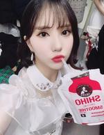Eunha Insta Update Jan 2, 2018