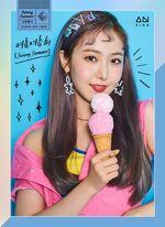 GFriend Sunny Summer SinB 3