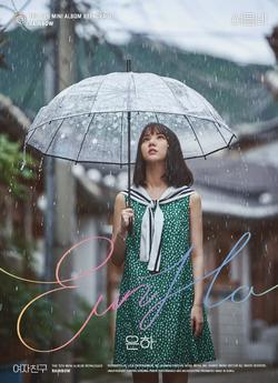 Eunha Rainbow Promo Picture (1)