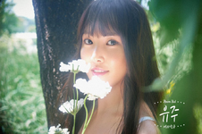 Yuju Flower Bud Promo Photo (2)