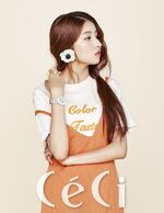 Sowon CeCi April 2016