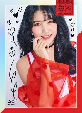 GFriend Sunny Summer Sowon 2