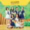 Kyou Kara Watashitachi wa ~GFRIEND 1st Best~ Digital Cover