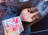 Yuju Insta Update Jan 7, 2018 (2)