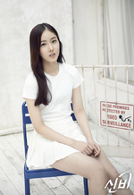 SinB Season of Glass Promo Photo (2)