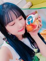 Eunha Insta Update Jul 20, 2018 (2)