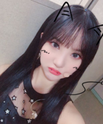Eunha Insta Update May 2, 2018 (1)