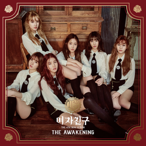 File:The Awakening Digital Cover.png