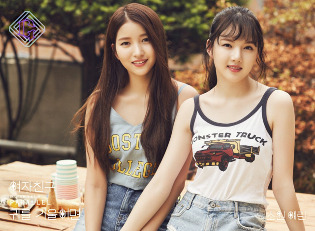 File:Sowon and Yerin Parallel Promo Picture.PNG