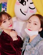 Eunha and SinB Insta Update Apr 19, 2017 (1)