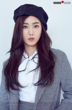 SinB GFriend 2018 Season's Greetings