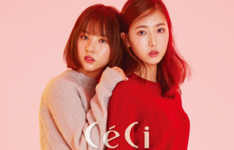 Eunha and SinB CéCi Magazine September 2016 Issue (1)