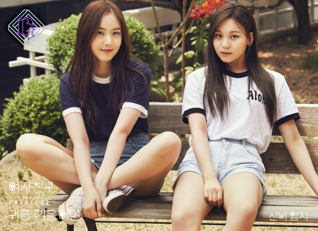 File:SinB and Umji Parallel Promo Picture.PNG