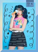GFriend Sunny Summer Eunha 4