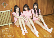 Yerin Eunha and Yuju Parallel Promo Picture