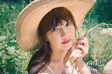 Yerin Flower Bud Promo Photo (1)