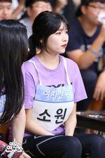 ISAC 2018 Sowon