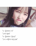 Sowon Insta Update Aug 11, 2018 (4)