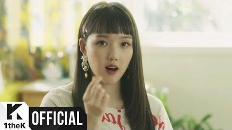 Teaser 1 GFRIEND(여자친구) Sunny Summer(여름여름해)