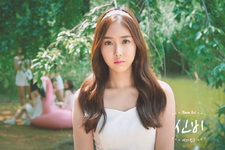 SinB Flower Bud Promo Photo (1)