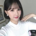 Eunha Insta Update Jan 26, 2018 (2)