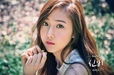 SinB Flower Bud Promo Photo (2)