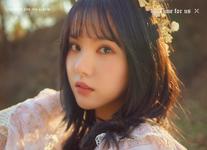Eunha Time For Us Daybreak Concept Photo (1)