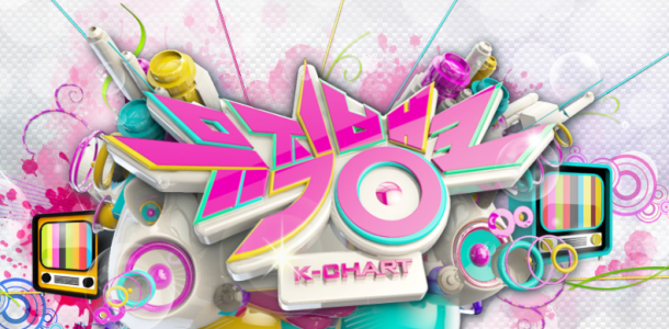 File:Music Bank.png