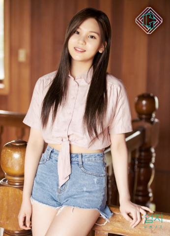 File:Umji Parallel Promo Picture 1.PNG