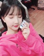 Eunha Insta Update Jan 6, 2018