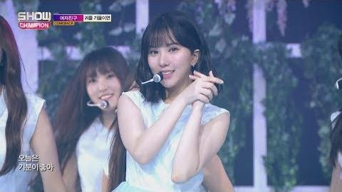 Show Champion EP.239 GFRIEND - INTRO LOVE WHISPER 여자친구 - 인트로 귀를 기울이면