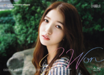 Sowon Rainbow Promo Picture (2)