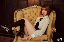 Eunha The Awakening Promo Photo (1)