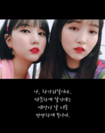 Sowon and Eunha Insta Update Aug 11, 2018