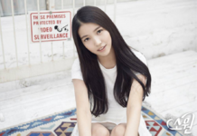 Sowon Season of Glass Promo Photo (1)