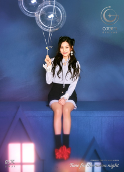Umji Time for the Moon Night Promo Photo (2)